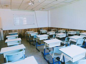 乐学高考(潍坊分校)