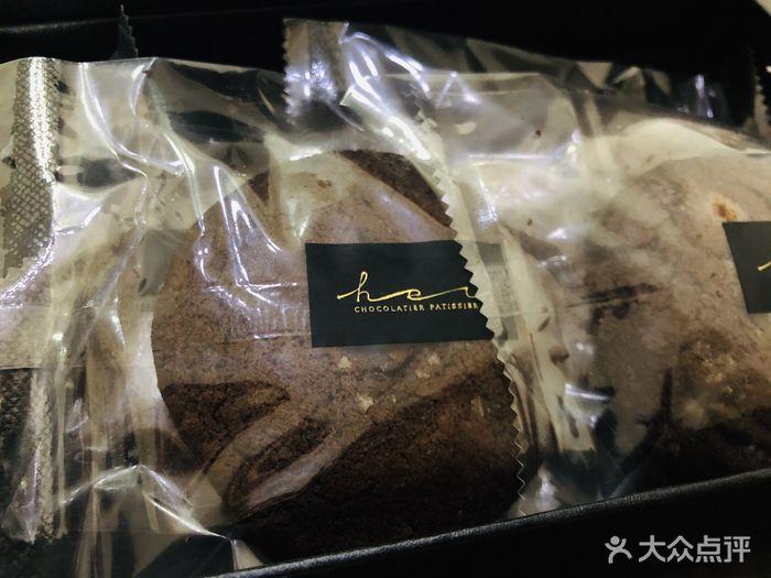 她的巧克力店 上海 第19张