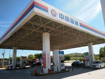 中国海油加油站