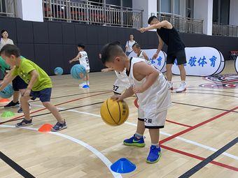 风之骏篮球训练馆(体育中心校区)