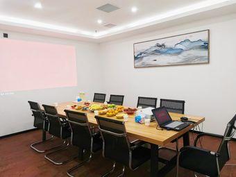 三体共享教室会议室短租中心