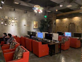 光年网咖·动物森林店