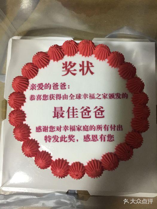 曼罗曼蒂手工巧克力蛋糕坊 武汉 第10张