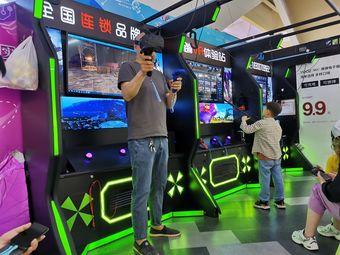 蹦蹦VR体验站