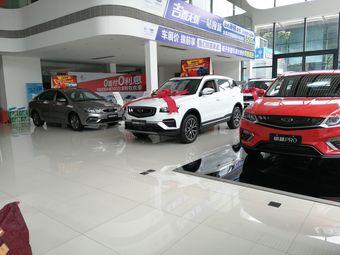 柳州吉荣汽车销售有限公司