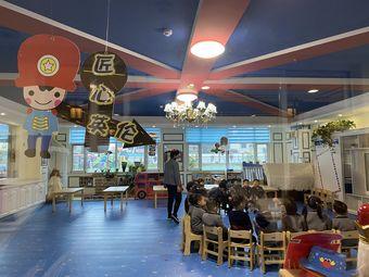 牛津国际爱汀堡幼儿园