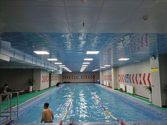 胜元健身游泳俱乐部