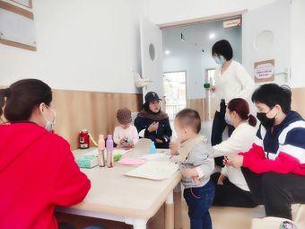 新加坡润贝可国际婴童学苑(燕郊首尔甜城校区)