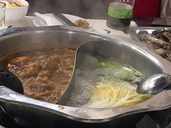 皇家大厨自助火锅(瓯北店)