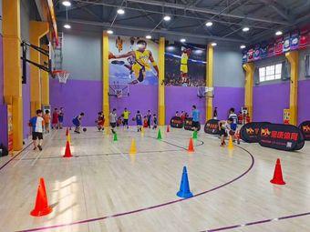 精英体育青少年篮球训练营