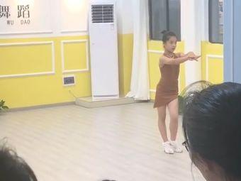 晨尚舞蹈(象湖校区)