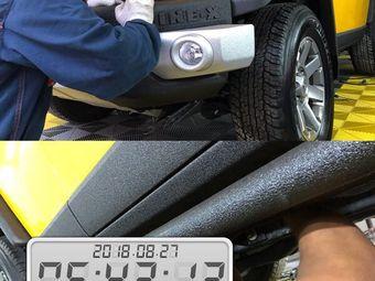 FROSP·富樂仕整车定制改装工厂