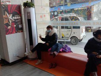 卡贝斯国际舞蹈连锁(桐城国际店)