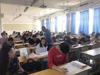 水木职业培训学校