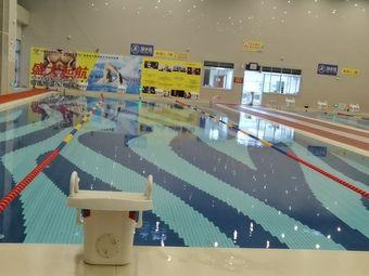 V3国际游泳健身会所(体育中心店)