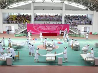 成都中医药大学附属医院针灸学校·四川省针灸学校