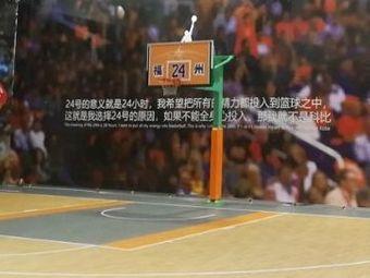 攀佳篮球馆