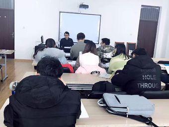 ACCA国际财会项目培训中心