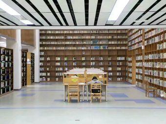 贵州财经大学图书馆