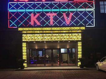 海洋之星KTV