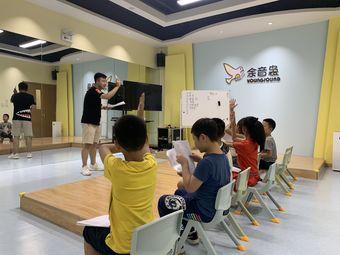 余音袅表演主持文化艺术中心
