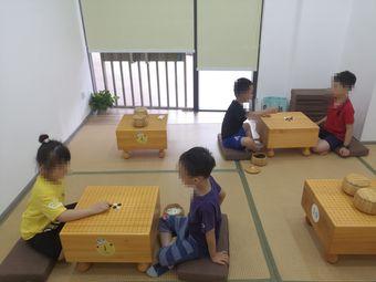 一弈围棋学苑(弹子石分苑)