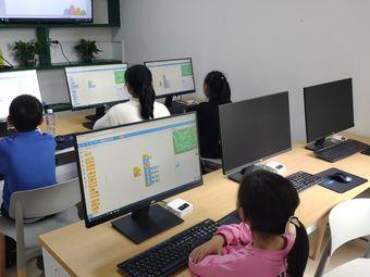 蚂蚁教育·编程中心