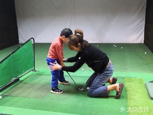 萍毅室内高尔夫