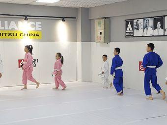 ALLIANCE巴西柔术俱乐部