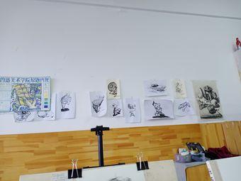 薛肃绘画工作室