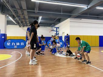 星力体育篮球运动馆