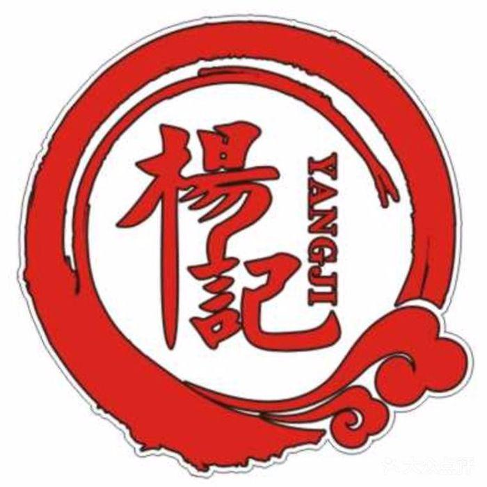 logo 标识 标志 设计 图标 700_700