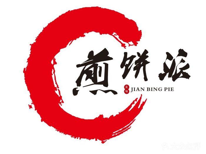 logo logo 标志 设计 图标 700_525