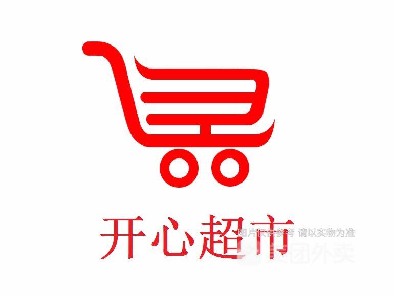 logo logo 标志 设计 矢量 矢量图 素材 图标 770_577