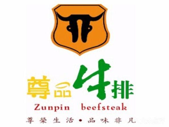 logo logo 标志 设计 矢量 矢量图 素材 图标 595_446