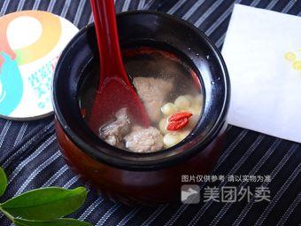 双征瓦罐营养快餐(沂南店)
