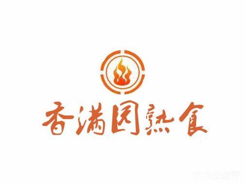 logo logo 标志 设计 矢量 矢量图 素材 图标 507_380