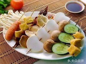 口口香麻辣串卷饼