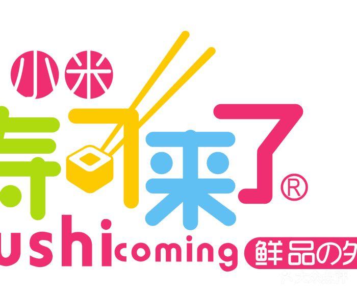 logo logo 标志 设计 矢量 矢量图 素材 图标 700_570