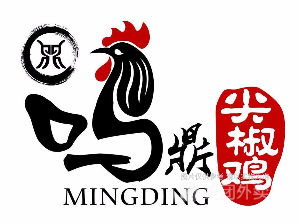 logo logo 标志 设计 矢量 矢量图 素材 图标 1133_850
