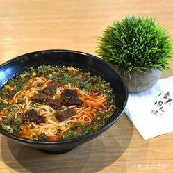 潼关肉夹馍老重庆店的牛肉黄岛小面好不好吃?遍吃美食全世界图片