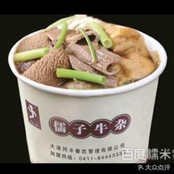 儒好不杂(步行街店)的子牛美食牛杂萝卜好吃?介绍面筋苏州图片