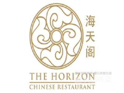 嘉味餐厅(嘉里大酒店)预订/团购