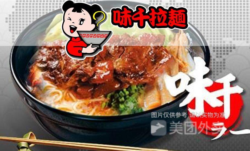 【美团外卖网上订餐】