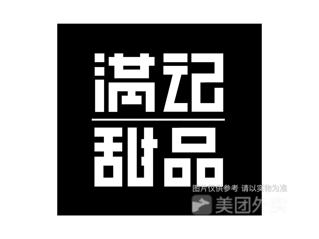 logo 标识 标志 设计 矢量 矢量图 素材 图标 1250_937