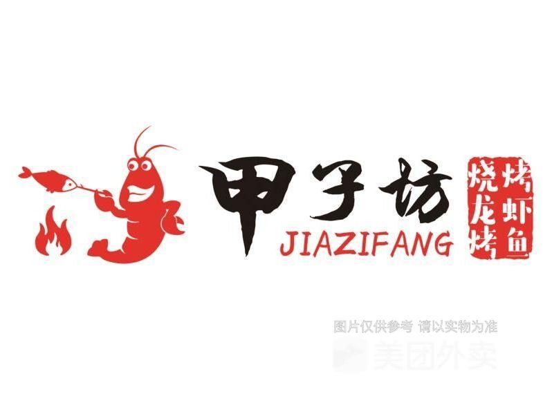 logo logo 标志 设计 矢量 矢量图 素材 图标 798_599