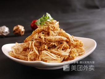 白魁老号饭庄(交道口店)