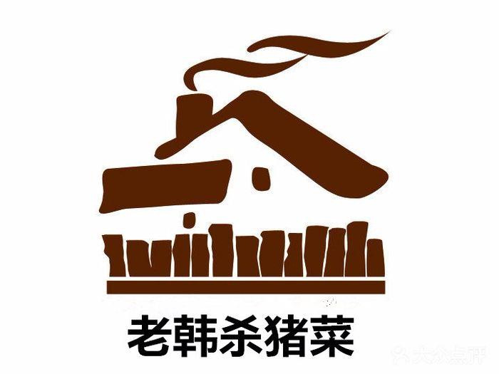 logo logo 标志 设计 矢量 矢量图 素材 图标 700_525