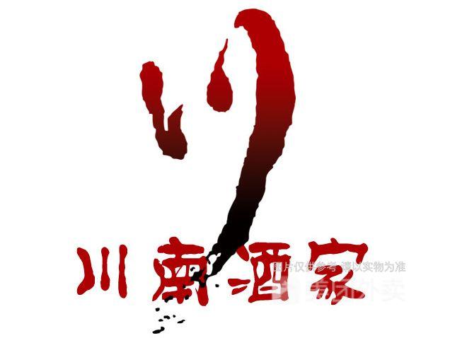 logo logo 标志 设计 矢量 矢量图 素材 图标 636_478