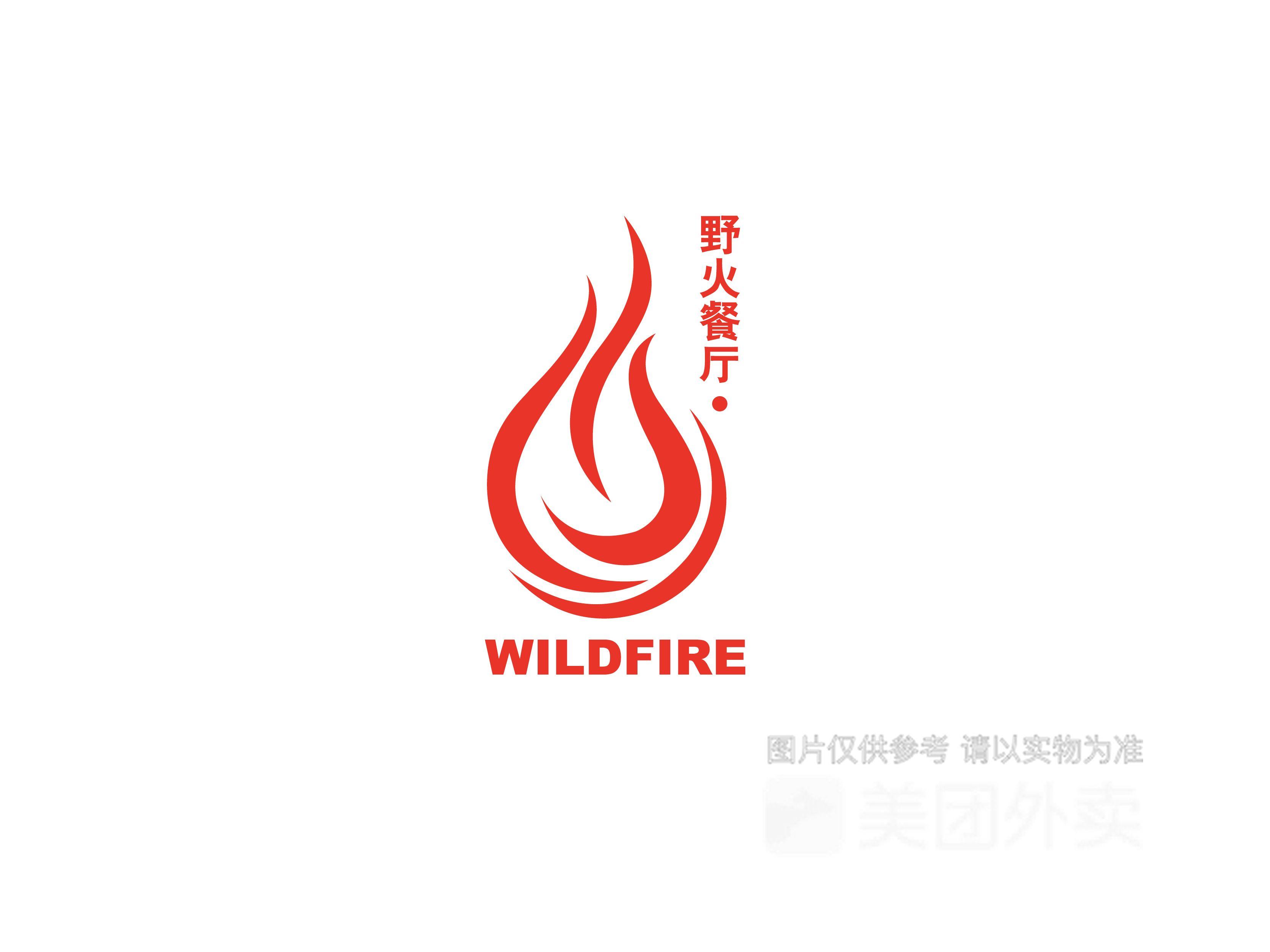 logo logo 标志 设计 矢量 矢量图 素材 图标 3333_2499